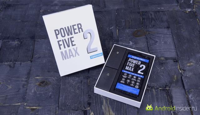 Обзор Highscreen Power Five MAX 2: этот смартфон еще тебя переживет